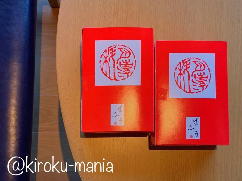 f:id:kiroku-mania:20200711172442j:plain