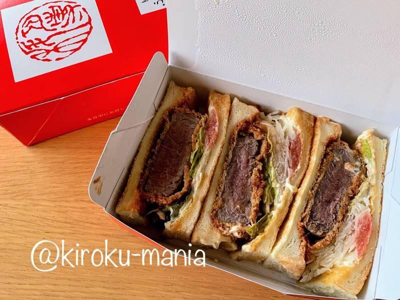 f:id:kiroku-mania:20200711172450j:plain