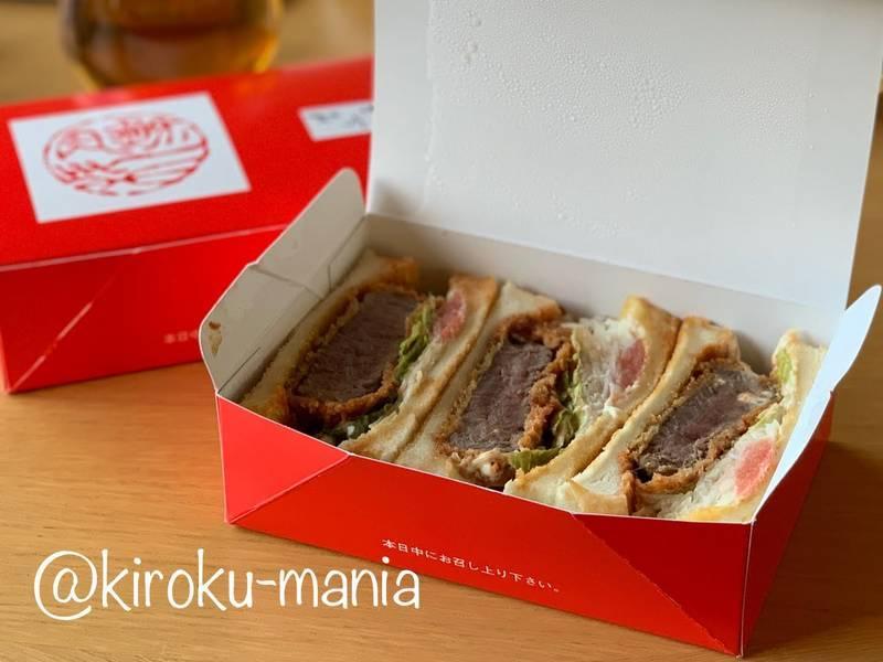 f:id:kiroku-mania:20200711172456j:plain