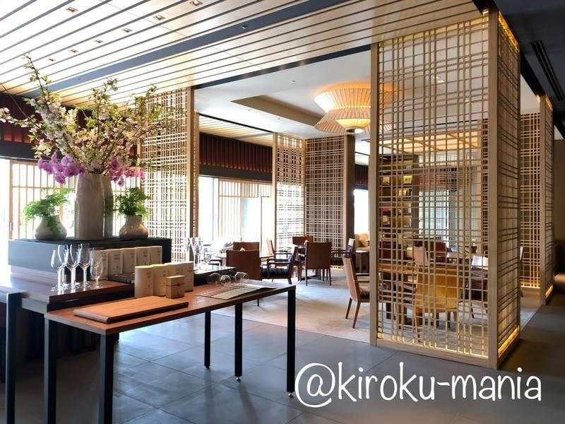 f:id:kiroku-mania:20200713225509j:plain