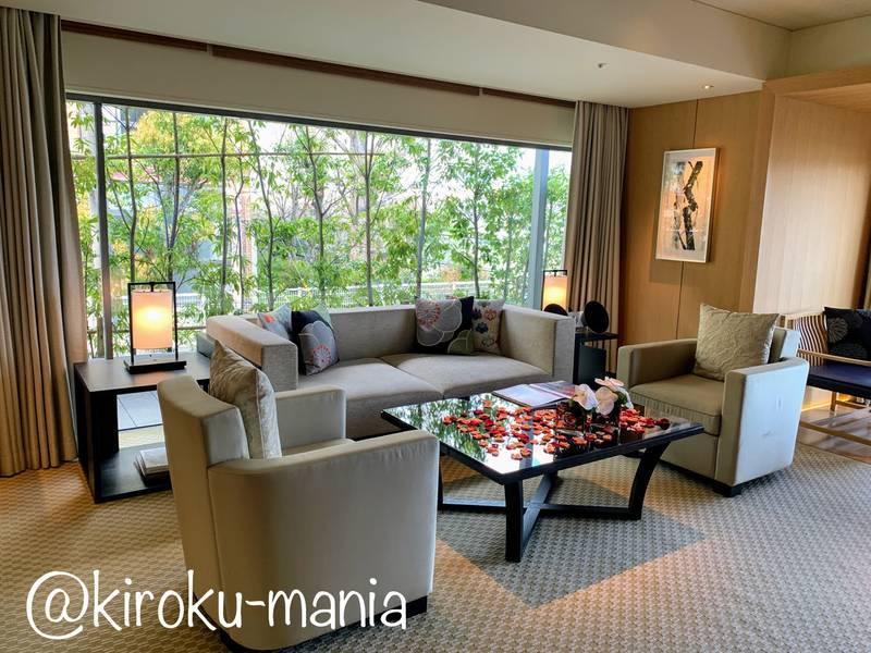 f:id:kiroku-mania:20200713225522j:plain