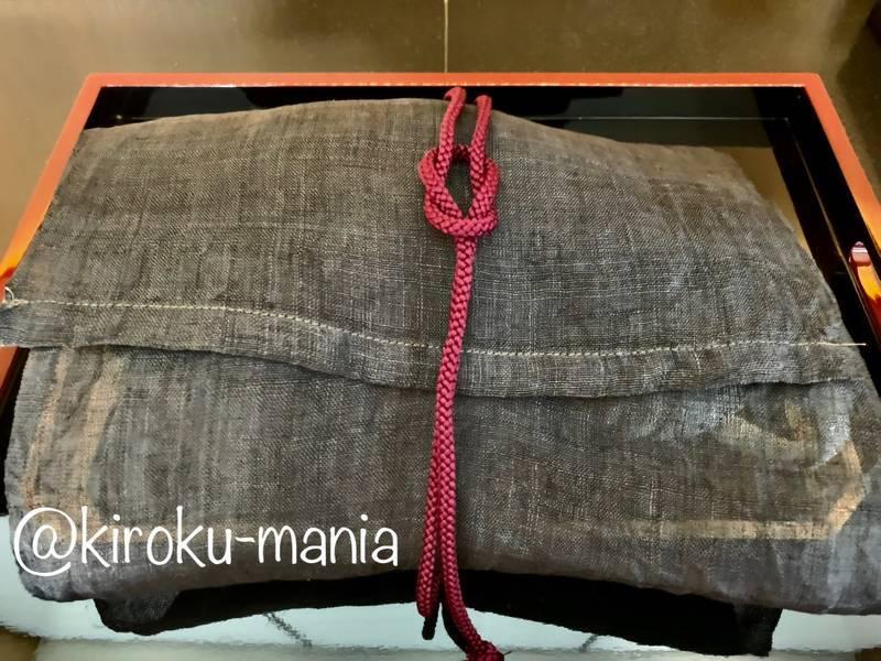 f:id:kiroku-mania:20200713225603j:plain
