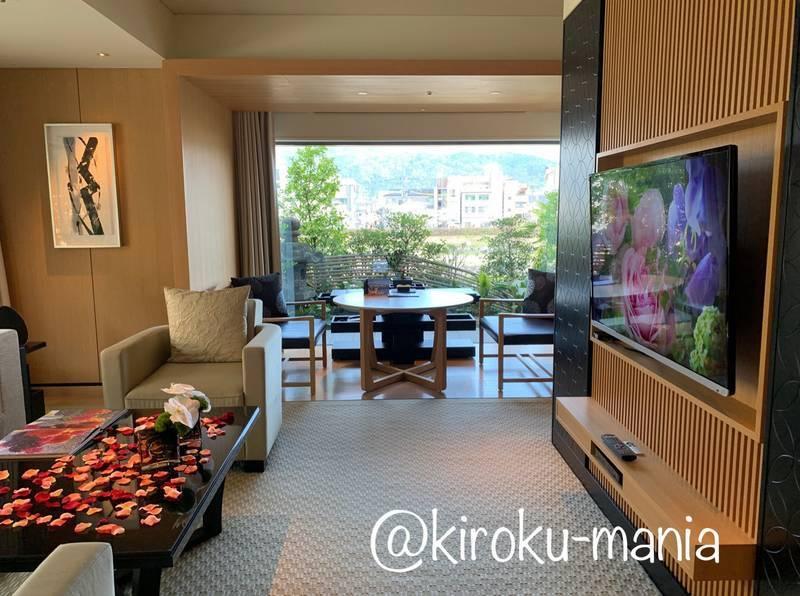 f:id:kiroku-mania:20200713225641j:plain