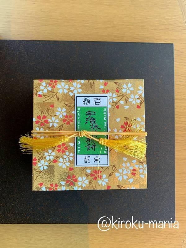 f:id:kiroku-mania:20200713225702j:plain