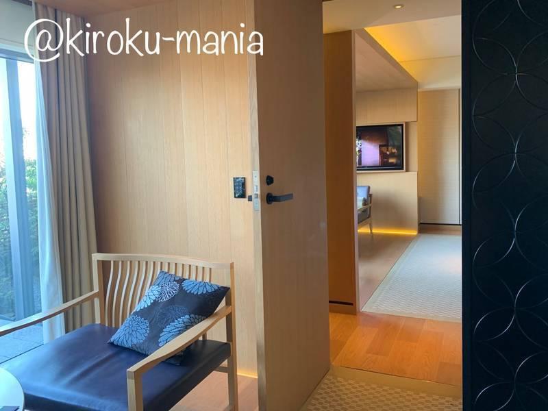 f:id:kiroku-mania:20200713225735j:plain