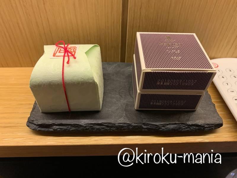 f:id:kiroku-mania:20200713225913j:plain