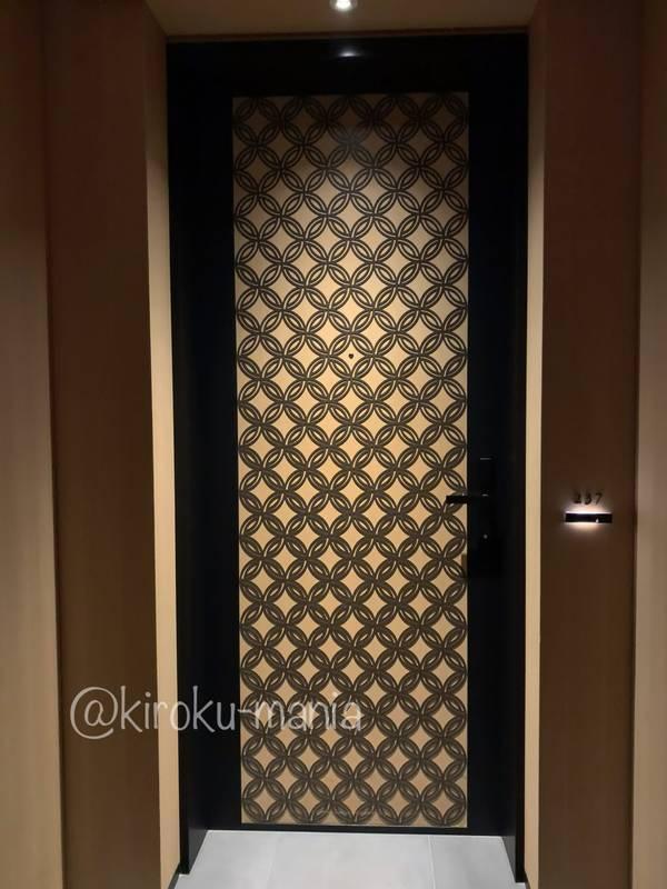 f:id:kiroku-mania:20200713234245j:plain