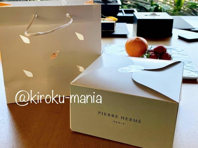 f:id:kiroku-mania:20200715190849j:plain