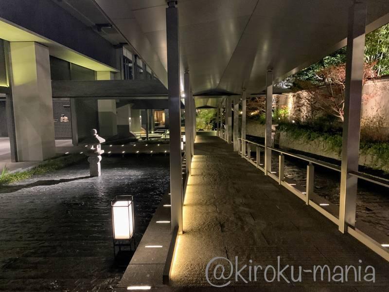 f:id:kiroku-mania:20200715200555j:plain