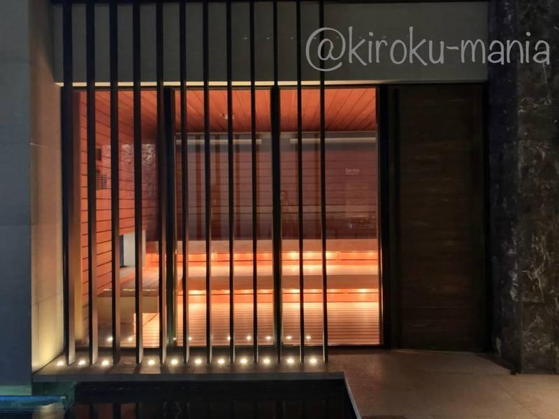 f:id:kiroku-mania:20200715200634j:plain