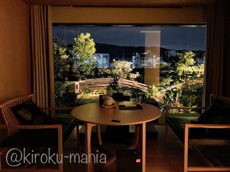 f:id:kiroku-mania:20200717192014j:plain