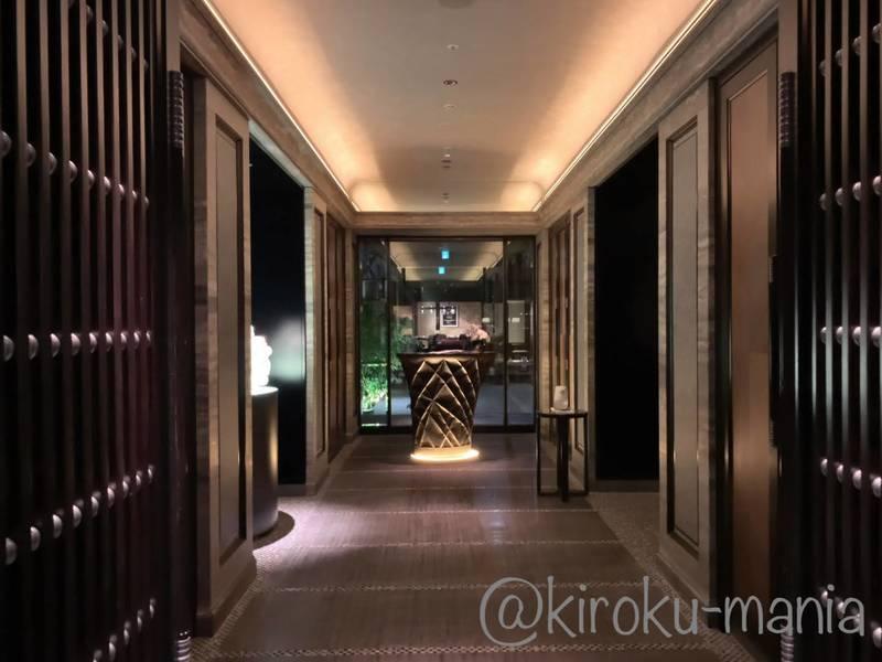 f:id:kiroku-mania:20200717192029j:plain
