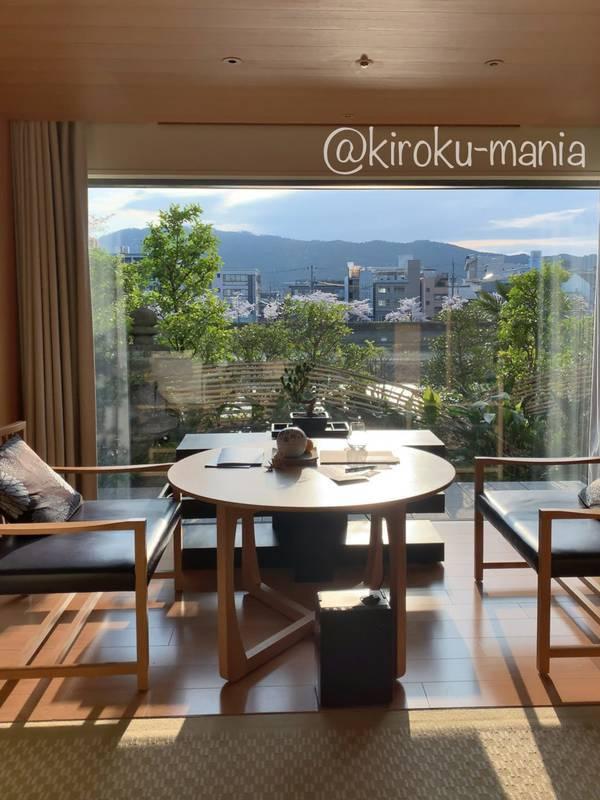 f:id:kiroku-mania:20200717205936j:plain