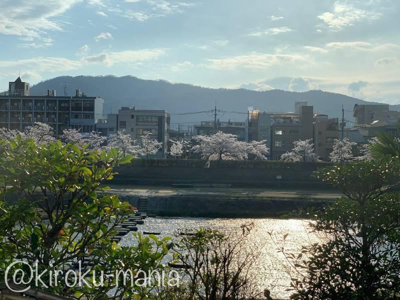 f:id:kiroku-mania:20200717205947j:plain