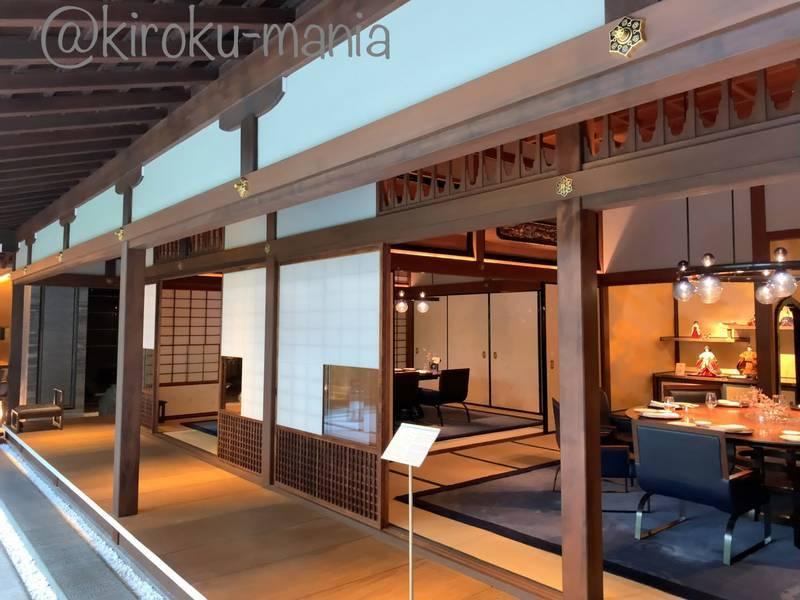 f:id:kiroku-mania:20200717210258j:plain
