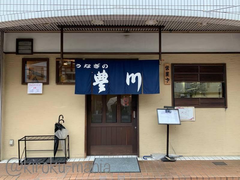 f:id:kiroku-mania:20200719164042j:plain