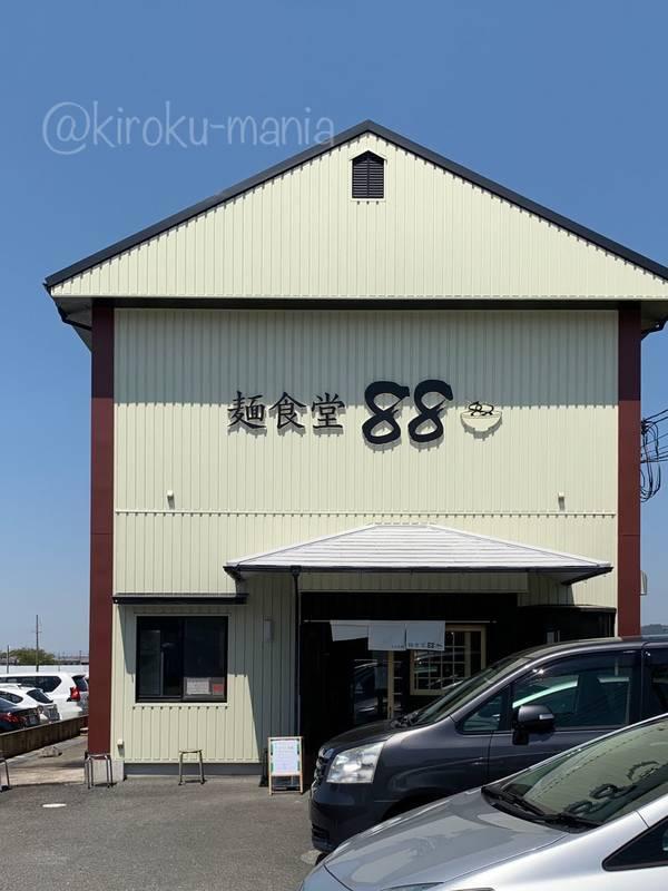 f:id:kiroku-mania:20200722225439j:plain