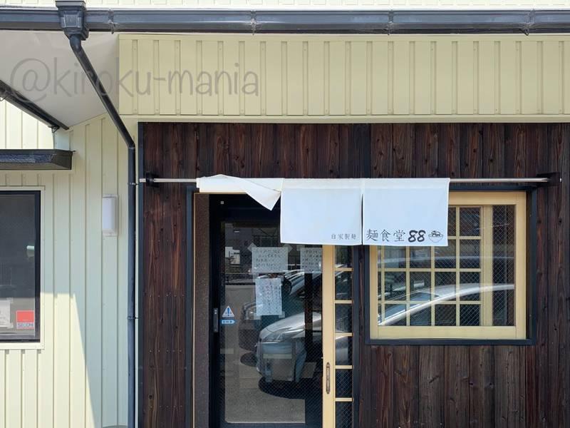 f:id:kiroku-mania:20200722225445j:plain