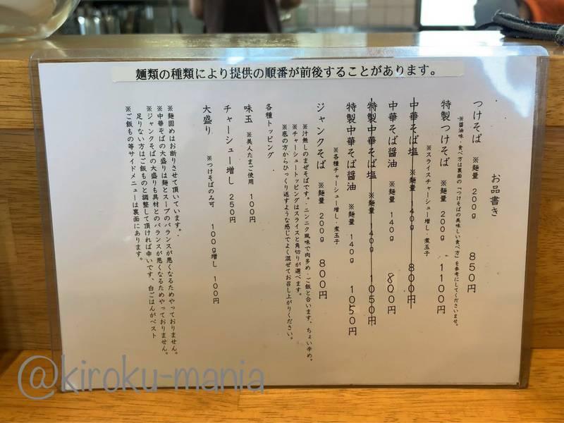 f:id:kiroku-mania:20200722230906j:plain