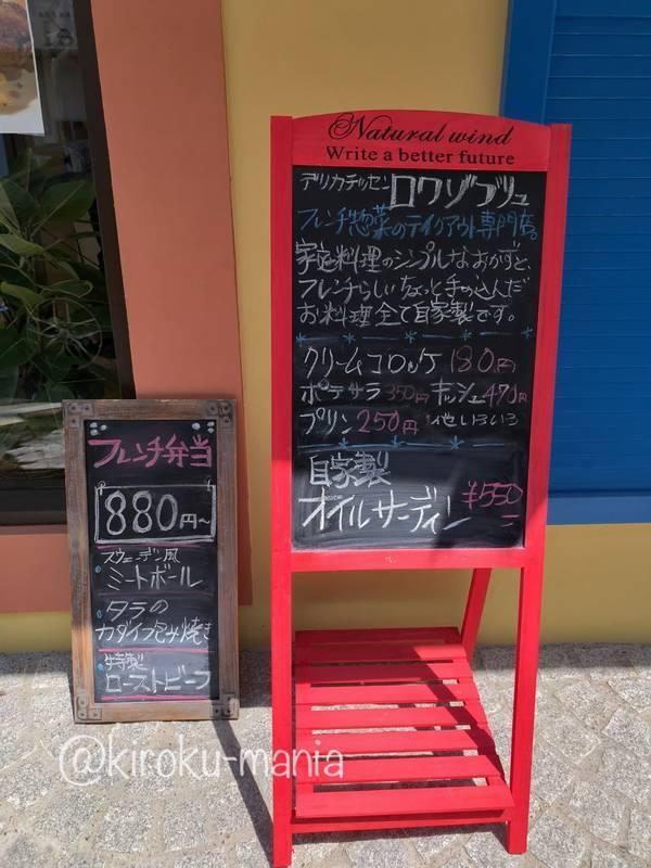 f:id:kiroku-mania:20200725084353j:plain