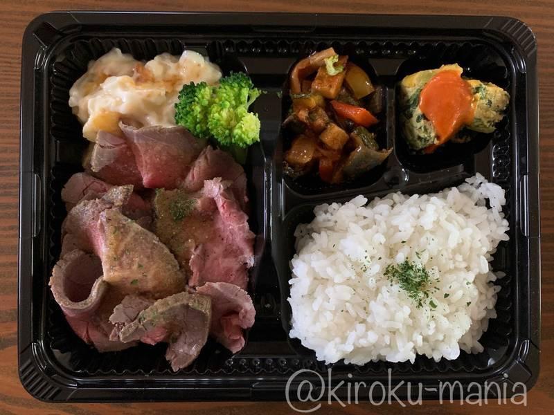 f:id:kiroku-mania:20200725084431j:plain