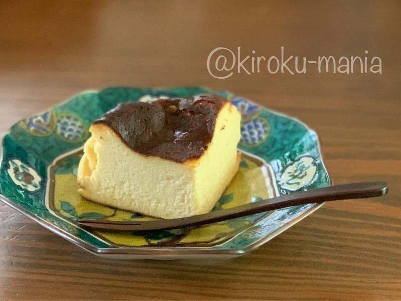 f:id:kiroku-mania:20200725084447j:plain