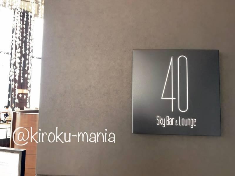 f:id:kiroku-mania:20200813201143j:plain