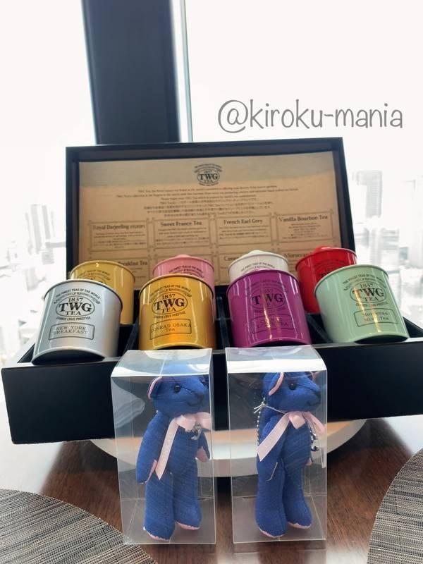 f:id:kiroku-mania:20200813201153j:plain