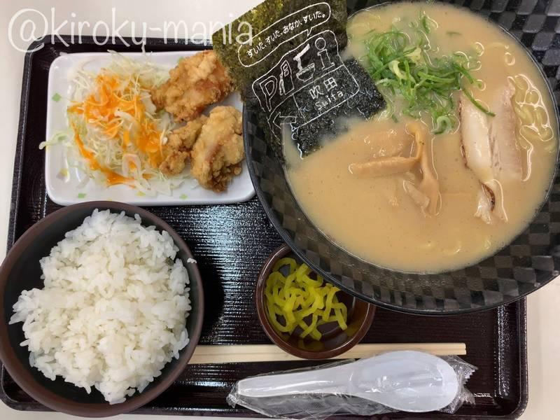 f:id:kiroku-mania:20200822083759j:plain