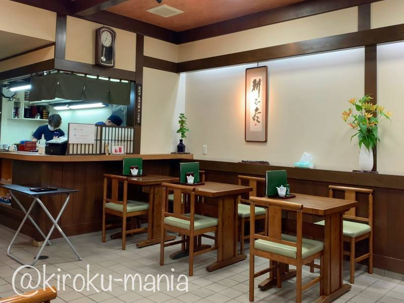 f:id:kiroku-mania:20200822225002j:plain