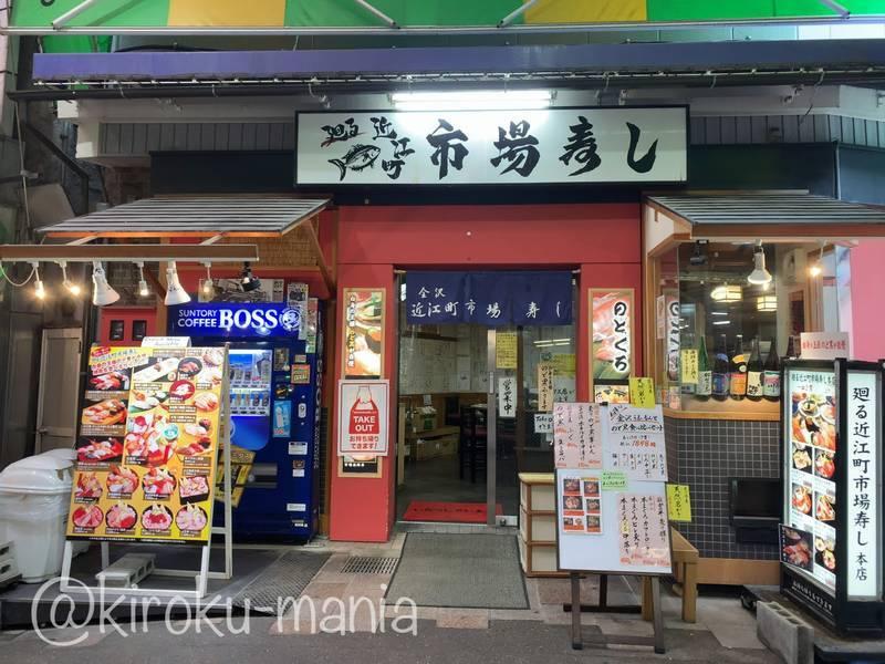 f:id:kiroku-mania:20200826230904j:plain