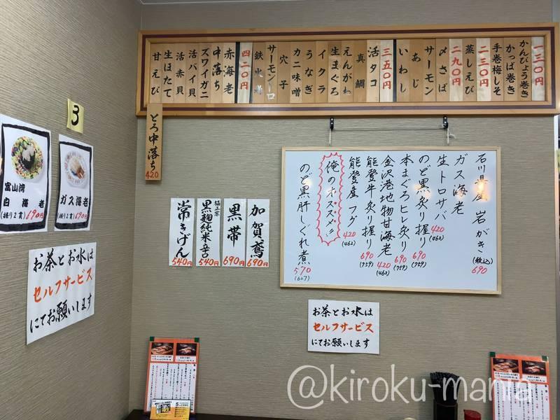 f:id:kiroku-mania:20200826230908j:plain