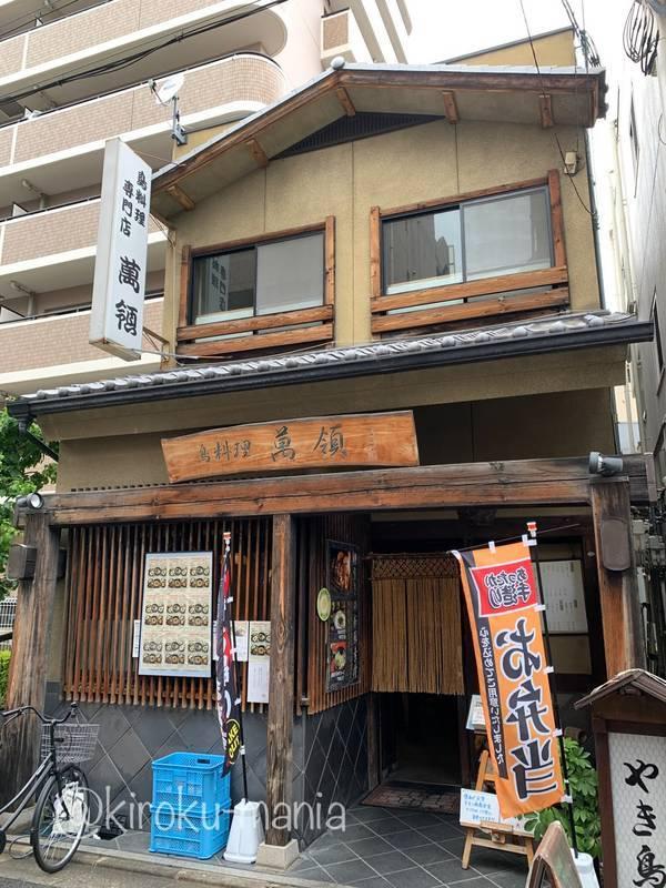 f:id:kiroku-mania:20200903190159j:plain