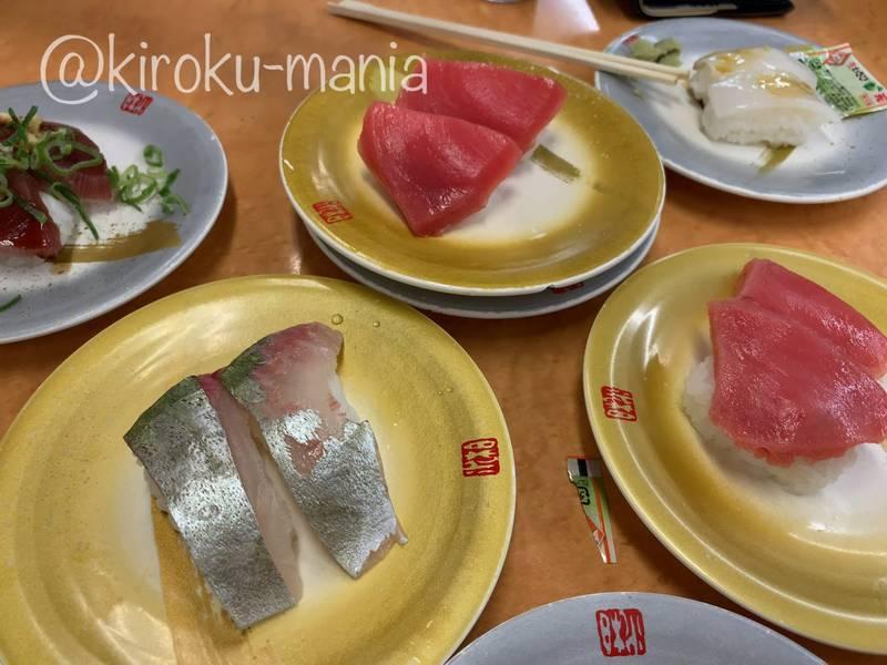 f:id:kiroku-mania:20200905091349j:plain