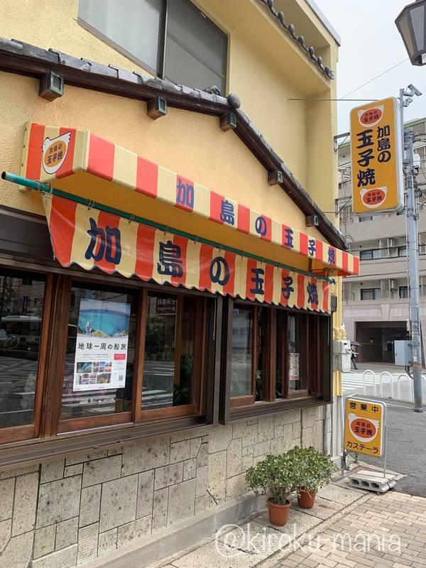 f:id:kiroku-mania:20200908191038j:plain