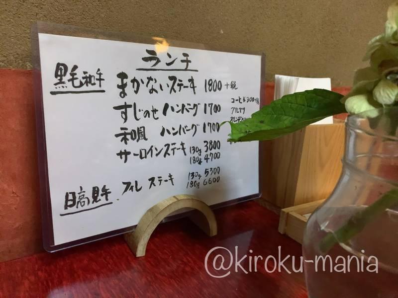 f:id:kiroku-mania:20200924211239j:plain