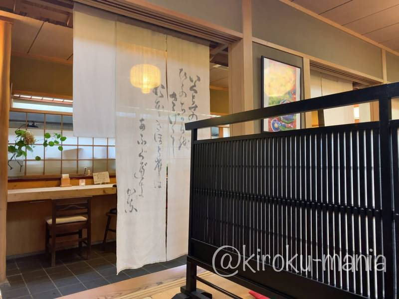 f:id:kiroku-mania:20200924211244j:plain