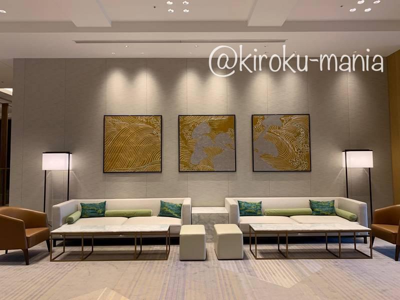 f:id:kiroku-mania:20200926202144j:plain