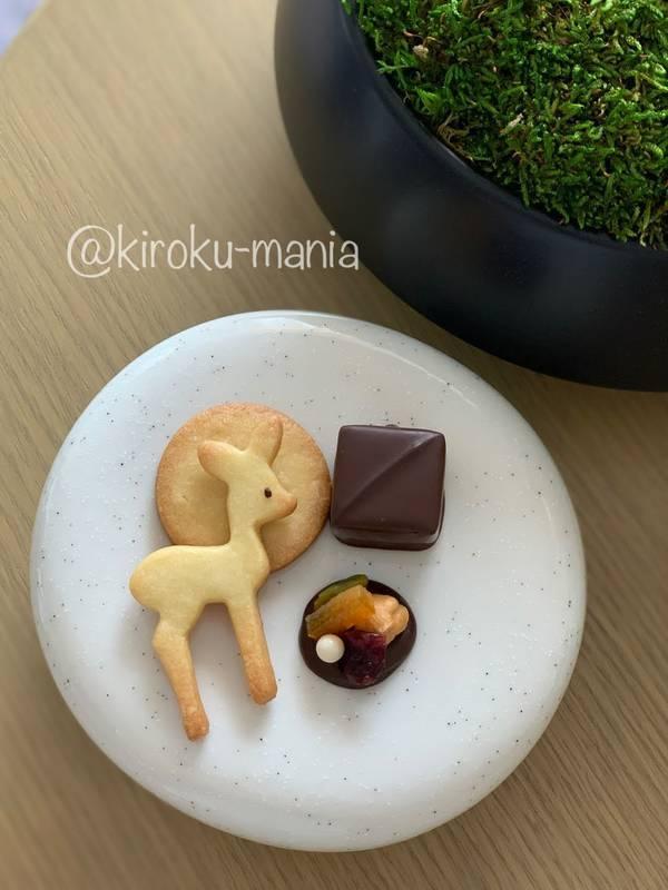 f:id:kiroku-mania:20200927181520j:plain