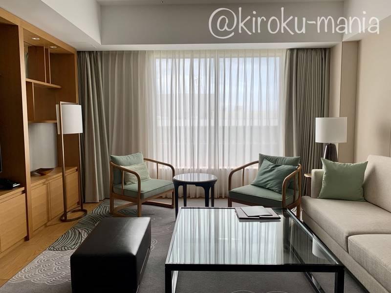 f:id:kiroku-mania:20200927181626j:plain