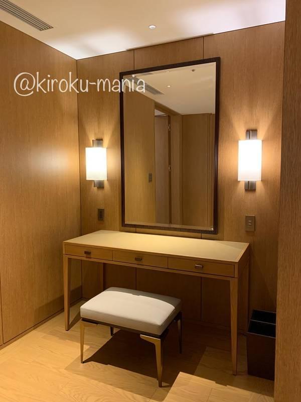 f:id:kiroku-mania:20200927181806j:plain