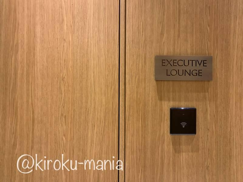 f:id:kiroku-mania:20200927224832j:plain