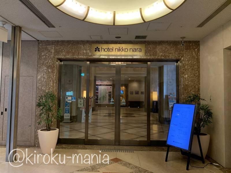 f:id:kiroku-mania:20200930232208j:plain