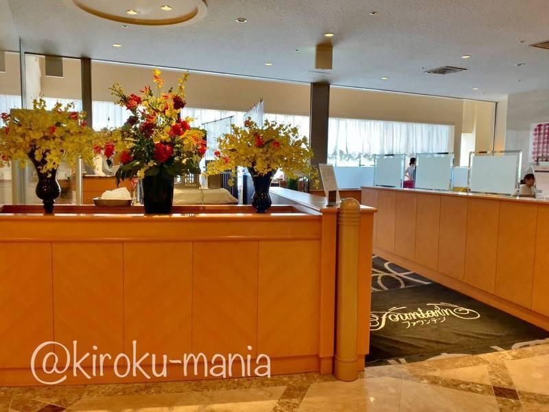 f:id:kiroku-mania:20200930232218j:plain