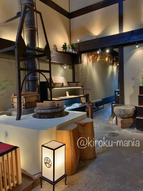 f:id:kiroku-mania:20201005190018j:plain