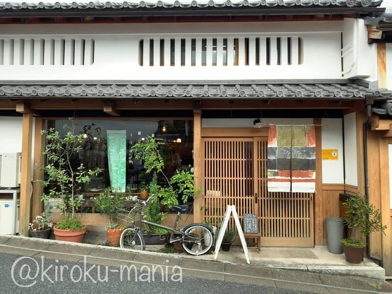 f:id:kiroku-mania:20201005194013j:plain
