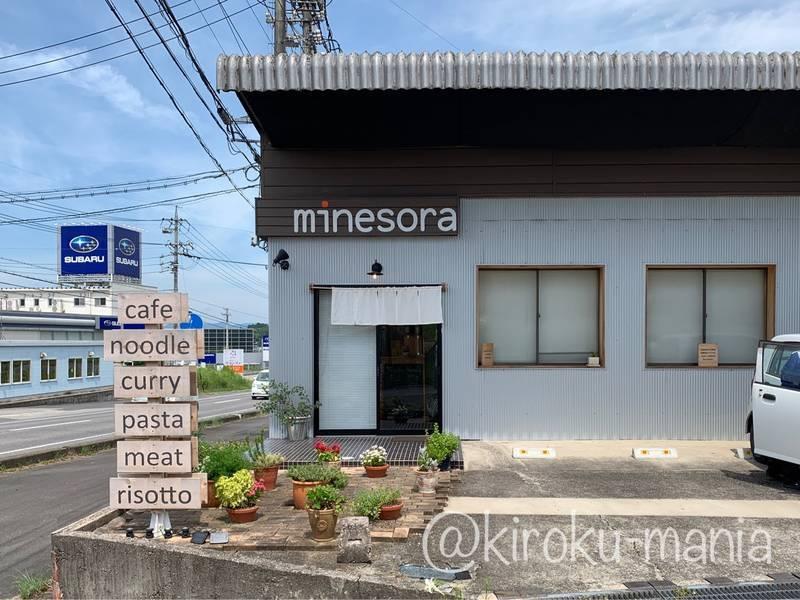 f:id:kiroku-mania:20201008204936j:plain