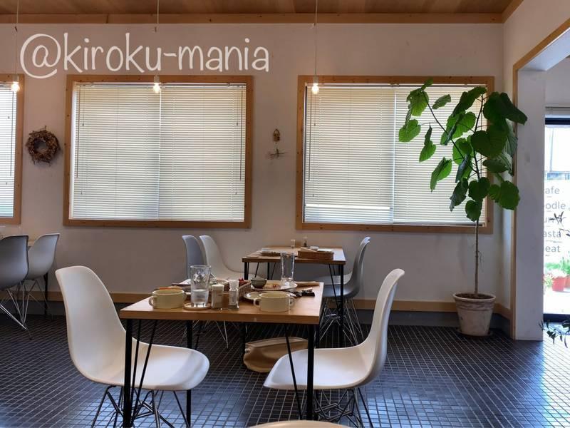 f:id:kiroku-mania:20201008204942j:plain