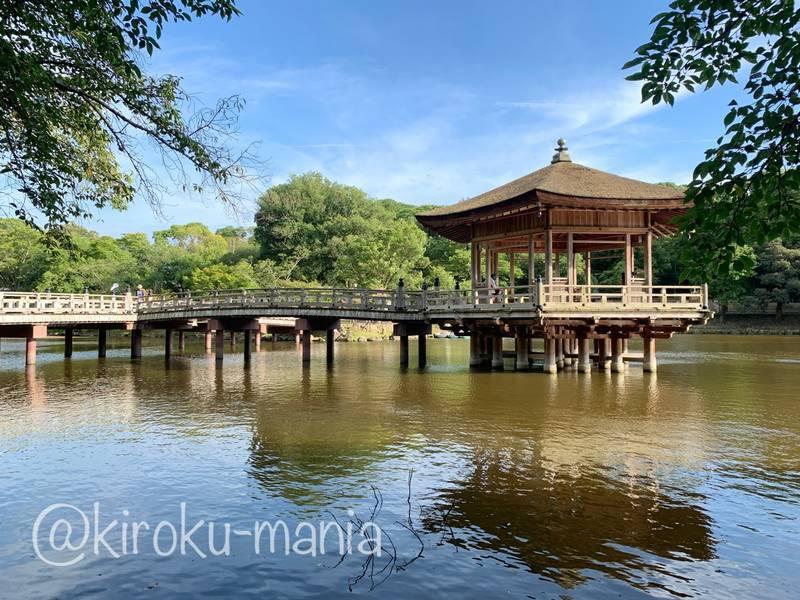 f:id:kiroku-mania:20201008205901j:plain