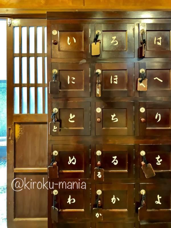 f:id:kiroku-mania:20201009223014j:plain